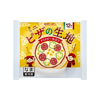 「ミニピザの生地 クリスピー仕立て」発売(モランボン)