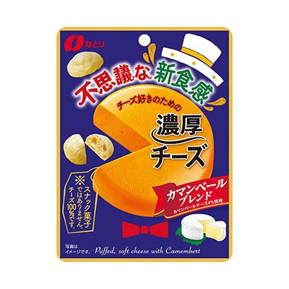 「濃厚チーズ カマンベール」発売(なとり)