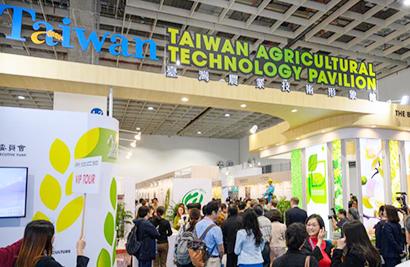 台湾農業の実力(4)先端技術で新時代農業へ