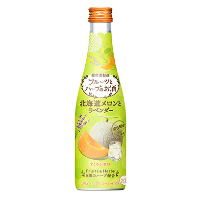 「フルーツとハーブのお酒 北海道メロンとラベンダー」発売(養命酒製造)