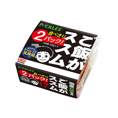 「ご飯がススム キムチ 食べきり2パック」発売(ピックルスコーポレーション)