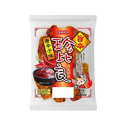 「旨辛 珍比良 唐辛子味」発売(カネテツデリカフーズ)