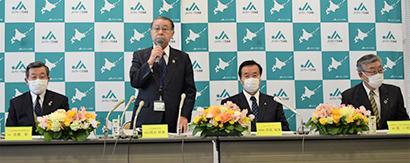 JA北海道中央会定例記者会見 新型コロナ影響大 乳製品、在庫積み増し懸念