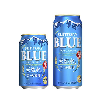 「サントリーブルー」発売(サントリービール)
