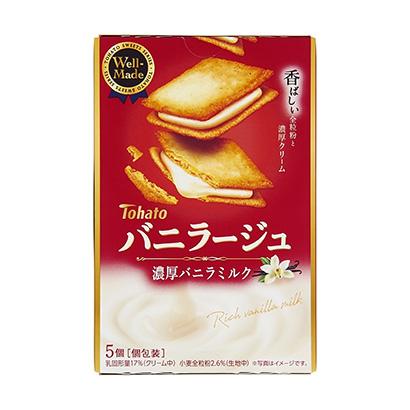 「バニラージュ 濃厚バニラミルク」発売(東ハト)