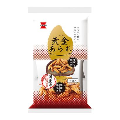 「黄金あられ 香ばし醤油味」発売(岩塚製菓)