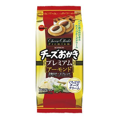 「チーズおかき プレミアムアーモンド」発売(ブルボン)