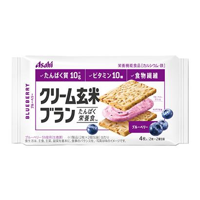 「クリーム玄米ブラン ブルーベリー」発売(アサヒグループ食品)