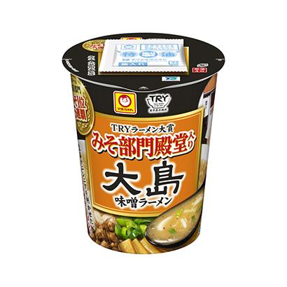 「マルちゃん 大島 味噌ラーメン」発売(東洋水産)