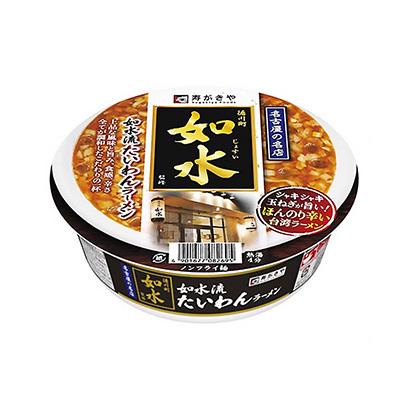 「徳川町如水 如水流たいわんラーメン」発売(寿がきや食品)