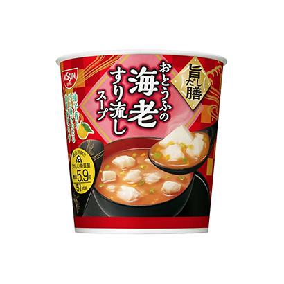 「旨だし膳 おとうふの海老すり流しスープ」発売(日清食品)
