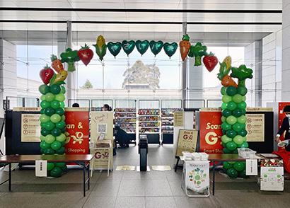 カスミ、無人店舗拡大に着手 「オフィスマ」今期40拠点計画