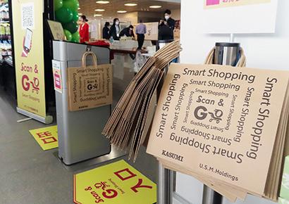 独自アプリ「スキャン&ゴー」は通常店へも拡大