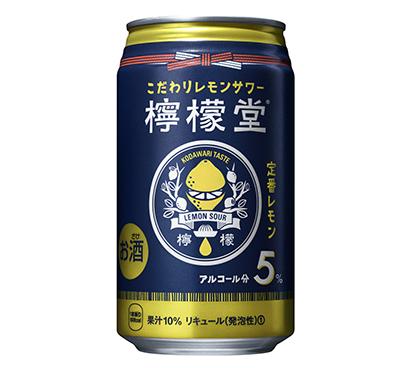 RTD特集:コカ・コーラシステム 「檸檬堂」に手応え レモンサワー定番狙う