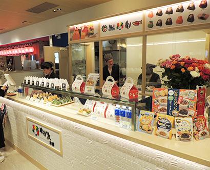 田中食品、宮島対岸に直営店オープン 広島の味を発信