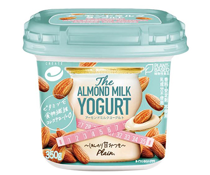 国分フードクリエイト、植物由来のアーモンドミルクヨーグルト発売