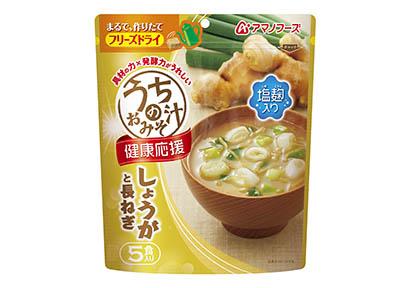 即席味噌汁特集:アサヒグループ食品 クロスMDなど提案加速