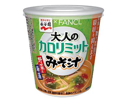 即席味噌汁特集:永谷園 「あさげ」シリーズ好調