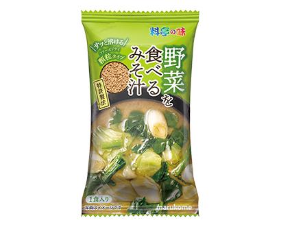 即席味噌汁特集:マルコメ FD顆粒で市場深耕を