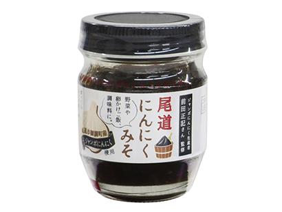 純正食品マルシマ、ジャンボニンニク使用「尾道にんにくみそ」発売