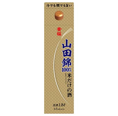 春季清酒特集:黄桜 「米だけの酒 山田錦」3要素取り込んで息長く