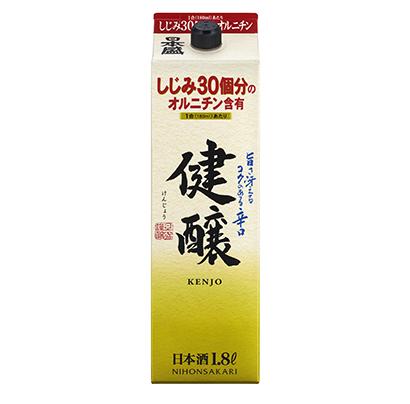 春季清酒特集:日本盛 機能性で独自ポジション確立