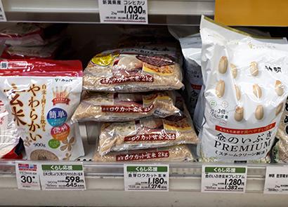 食べやすくなった玄米商品が人気