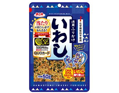 ふりかけ・お茶漬け特集:浜乙女 「混ぜ込み悪魔めし」成長