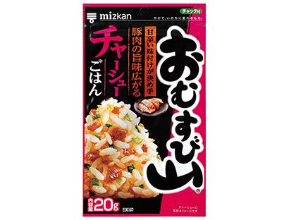 ふりかけ・お茶漬け特集:Mizkan 中高生向け商材拡充、「鶏めし」など好評