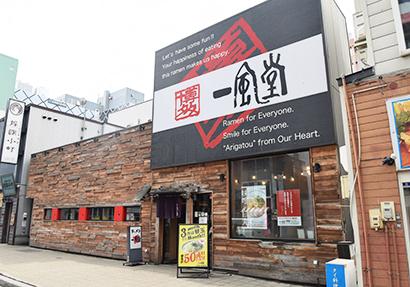 北海道ラーメン特集:「一風堂」 食育でエリア活性化