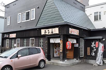 北海道ラーメン特集:「弟子屈ラーメン」 巻き返し策、鮮明に