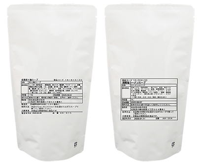 北海道ラーメン特集:和弘食品 業務用スープ5品を新たにラインアップ