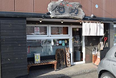 北海道ラーメン特集:「らーめん侘助」 魚介と鶏白湯の逸品