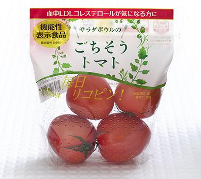 生鮮トマト初のリコピン関与機能性表示食品