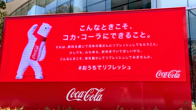 屋内エクササイズで心も体も前向きになろう 日本コカ・コーラの提案