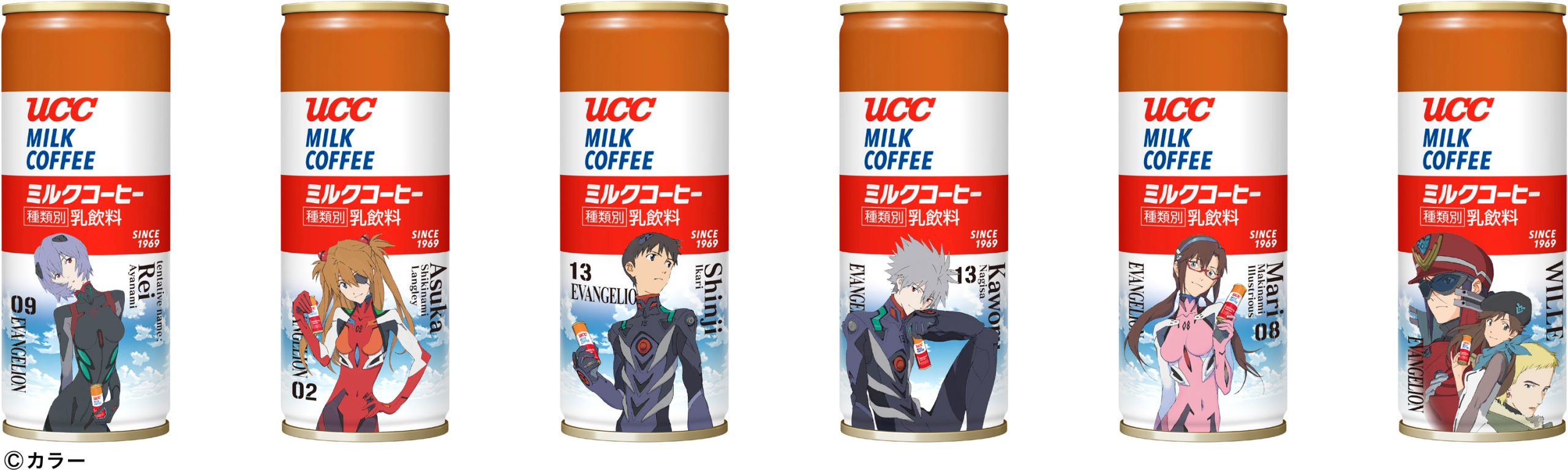 『UCC ミルクコーヒー』×『EVANGELION』限定エヴァ缶6種類