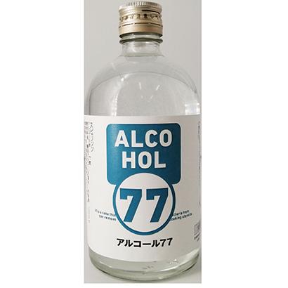 新型コロナ:菊水酒造、高濃度のスピリッツ「アルコール77」発売