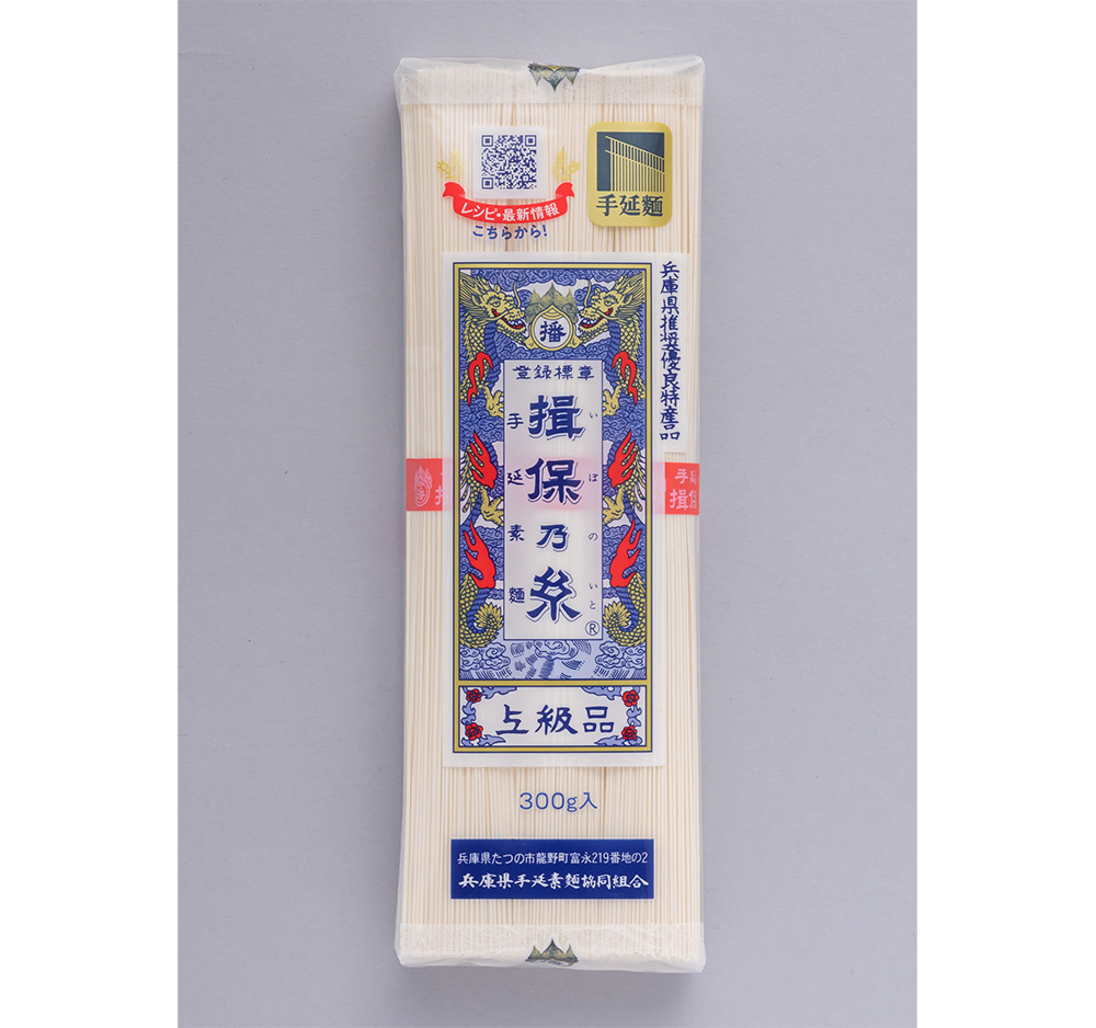 食品スーパーなどでよく見かける揖保乃糸「上級品300g」