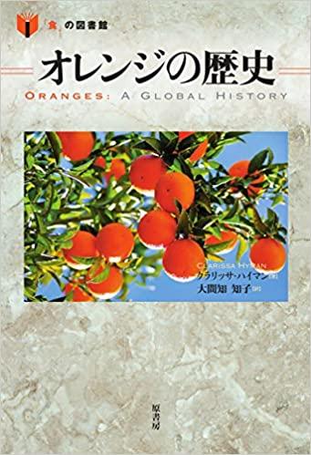 https://www.amazon.co.jp/---/dp/4562053240/ref=sr_1_2?__mk_ja_JP=&dchild=1&keywords=+&qid=1586775839&s=books&sr=1-2