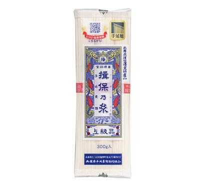 beyond2020特集:世界に伝える日本の食・主食=そうめん 日本代表の伝…