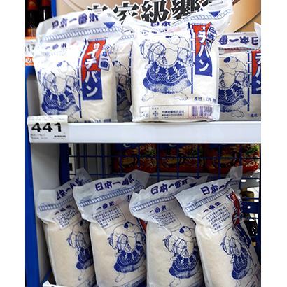 台北のスーパーに並ぶ日本米