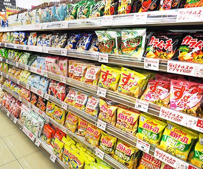 beyond2020特集:世界に伝える日本の食・菓子・デザート=スナック菓子…