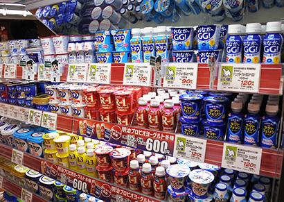 beyond2020特集:世界に伝える日本の食・菓子・デザート=乳製品 さま…