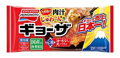 beyond2020特集:世界に伝える日本の食・国民食=冷凍食品 商品力は国…