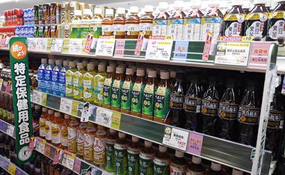 beyond2020特集:世界に伝える日本の食・健康=トクホ・機能性表示食品…