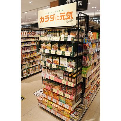 beyond2020特集:世界に伝える日本の食・健康=低糖質食品 認知度向上…