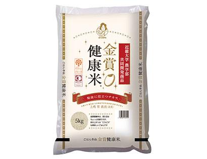 イチオシ商品「金賞健康米」
