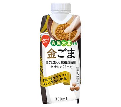 「有機大豆使用金ごま豆乳飲料」