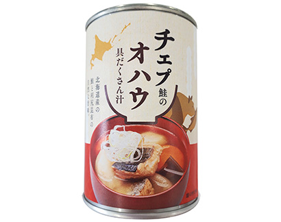 国分北海道、ウポポイ応援第5弾「チェプオハウ 鮭の具だくさん汁」発売
