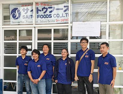 海外日本食 成功の分水嶺(100)日本食材販売業「サイトウフーズ」〈下〉